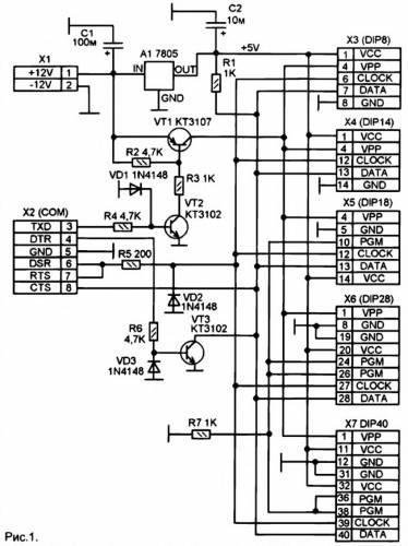 скачать схему программатора