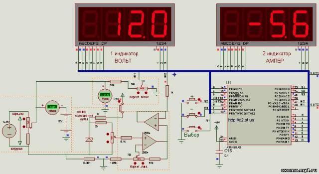 Отрицательные показания на универсальной схеме, МК Atmega8 – LED 2х3.