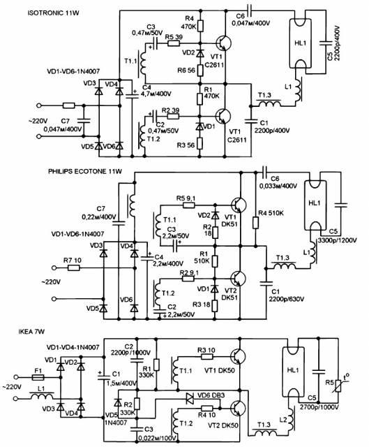 Схемы электронных балластов
