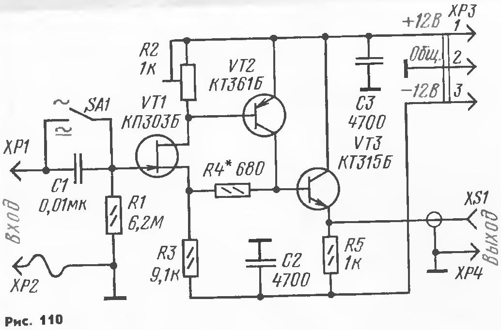 С2000 схема подключения датчиков