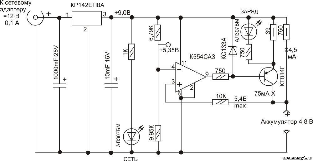 Схема зарядное устройство для