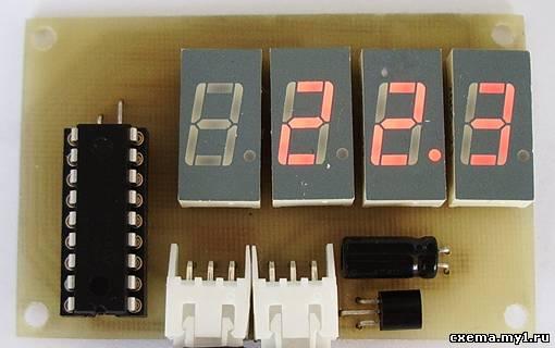 Данный цифровой термометр