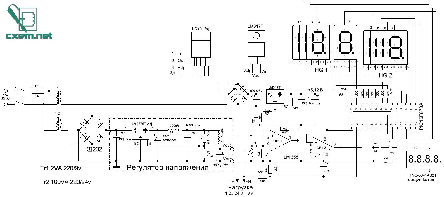 Схема цифрового блока питания фото 370
