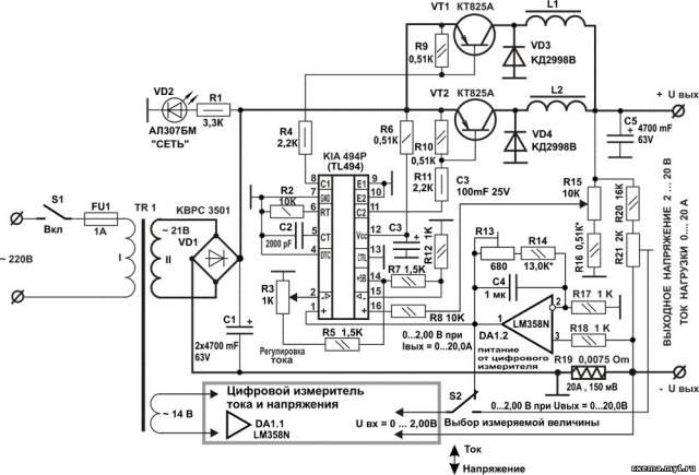Схемы зарядных устройств