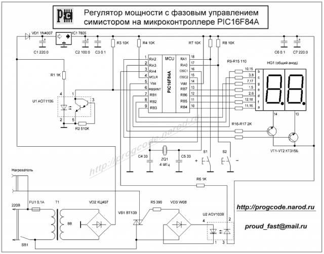 Регулятор мощности с фазовым управлением симистором на микроконтроллере PIC16F84A