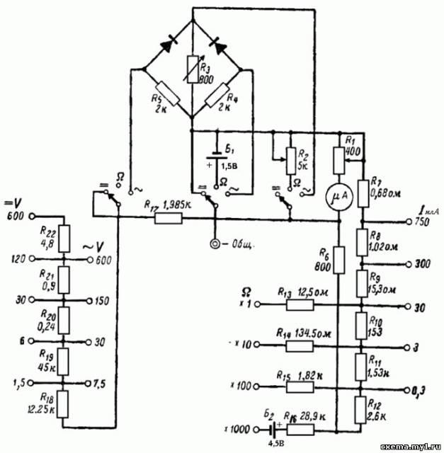 Ампервольтомметр (тестер) Ц20