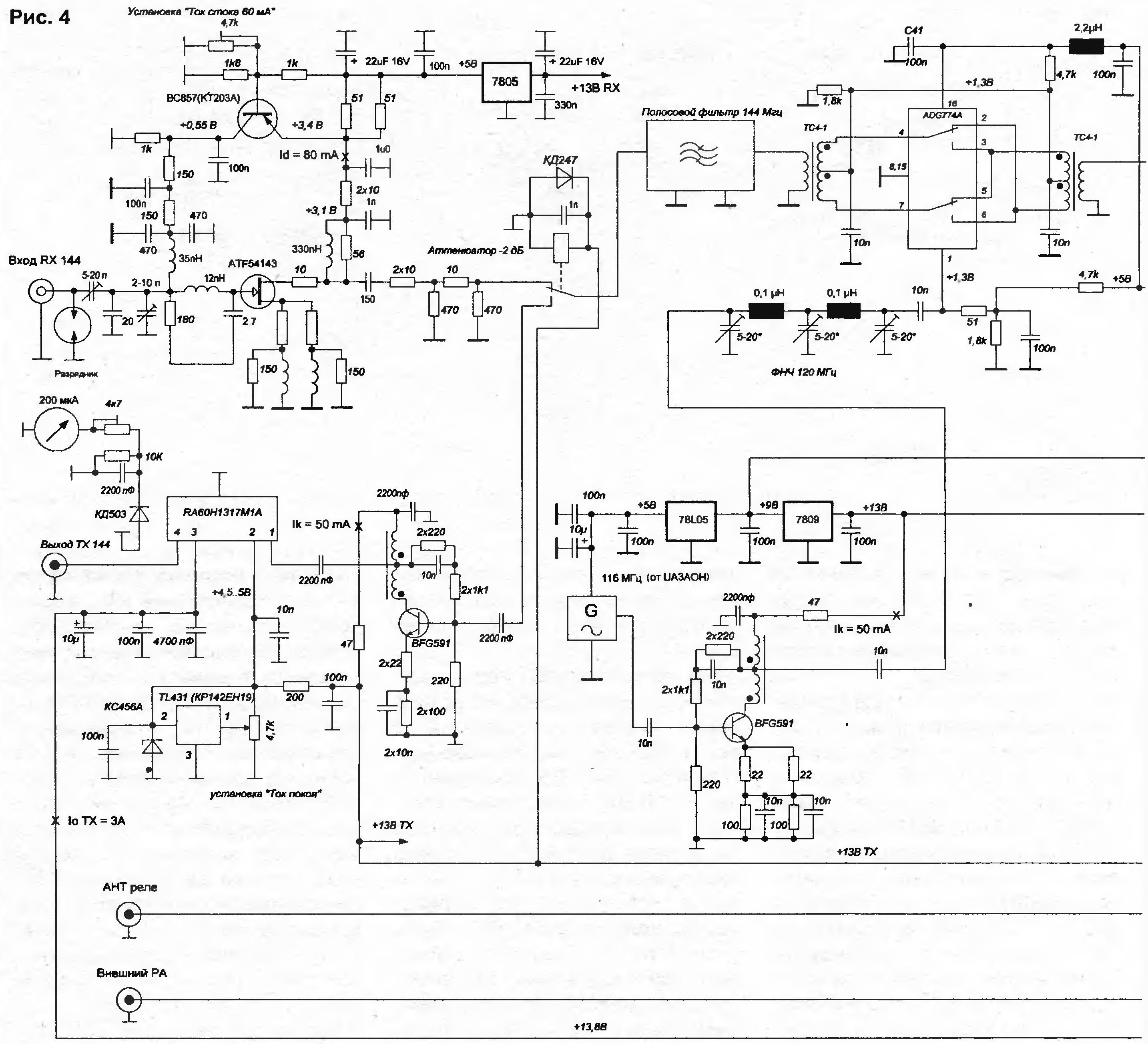 схема малошумящего антенного уселителя на 100 мгц