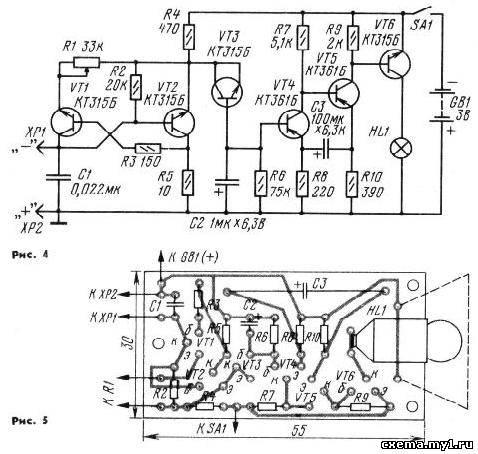 Транзистор VT3, работающий в