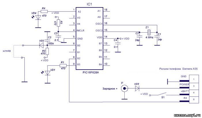 GSM сигнализация на PIC16