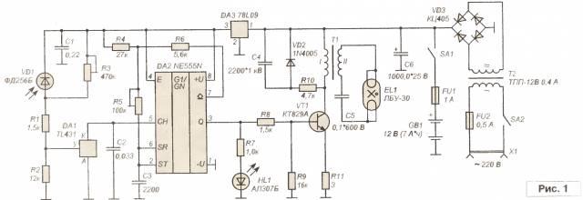 Электрическая схема аварийного
