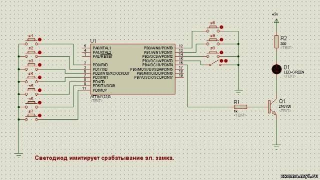 Кодовый замок на ATTINY2313.
