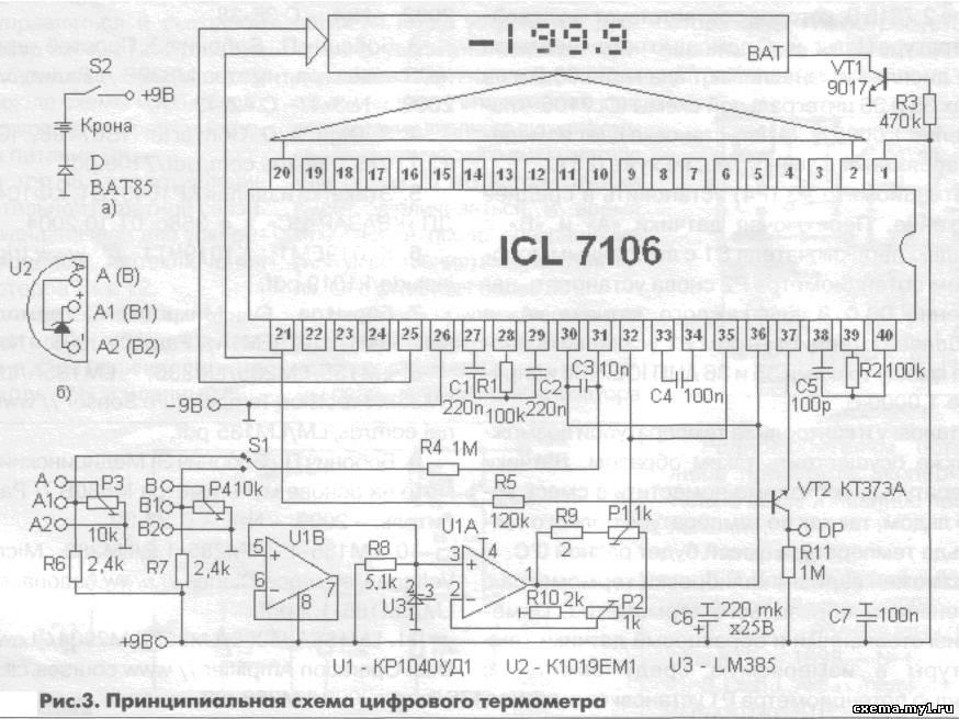 энергопотреблением lm358
