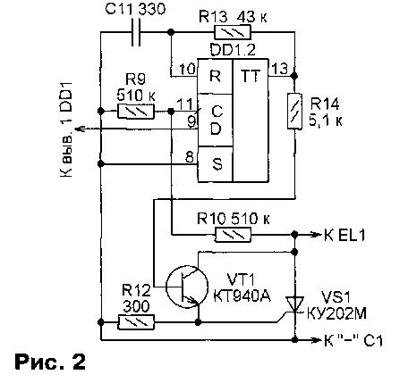 В выключателе могут быть установлены тринисторы КУ202К - КУ202Р, КУ202К1-КУ202Р1.  Если мощность ламп не превышает.