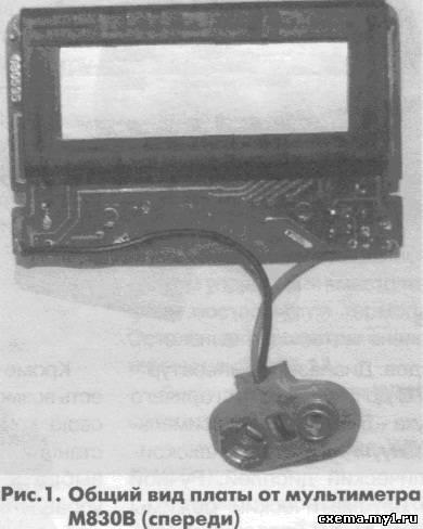 Бытовой термометр на основе мультиметра М830В CVAVR AVR CodeVision cvavr.ru