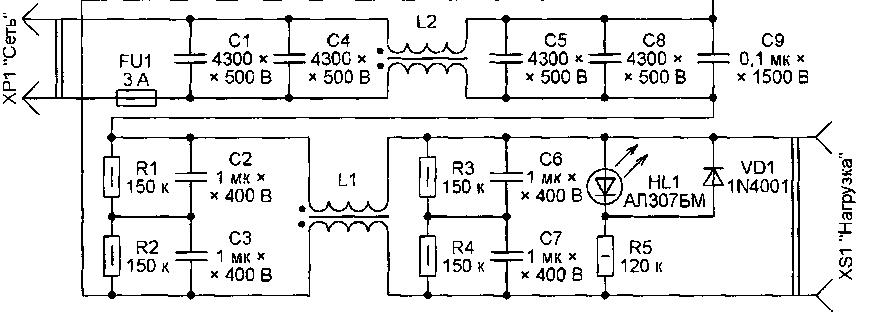 Предлагаемый сетевой фильтр