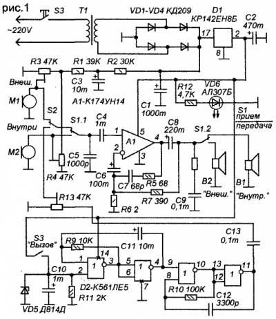 Предлагаемая схема домофона