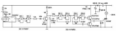 Звуковой сигнал, воспринимаемый электретным микрофоном МКЭ-3, поступает на микросхему К224УН2 (микрофонный усилитель...