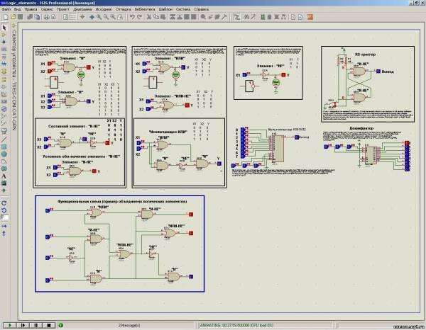 Создание программ для микроконтроллеров PIC. Шаг 1.