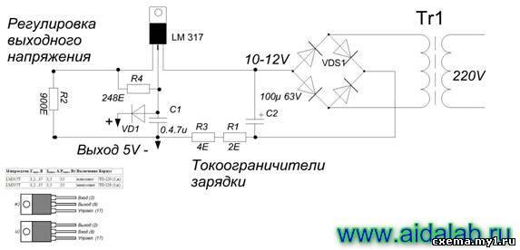 Схемы зарядников сотовых телефонов