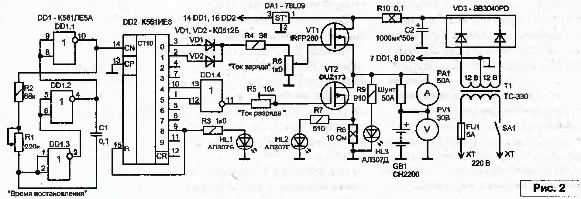 Восстановление кислотного аккумулятора схема