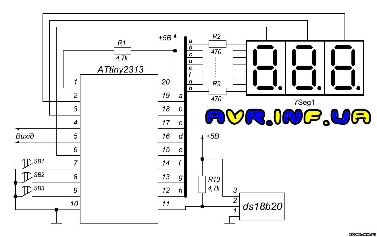 Аттини 13 схемы термостатов 850