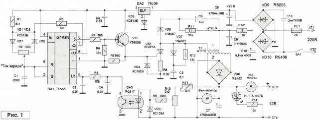 Схема подключения бесконтактного зажигания на уаз-469