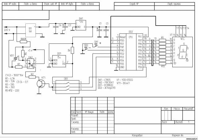 схемы на attiny2313 - Практическая схемотехника.