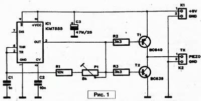 Ультразвуковой детектор движения объектов