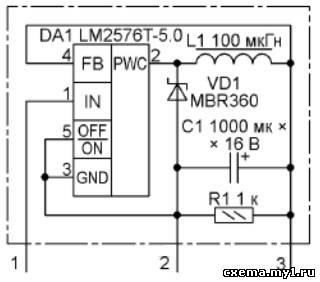 Замена LM7805 импульсным стабилизатором напряжения LM2576T