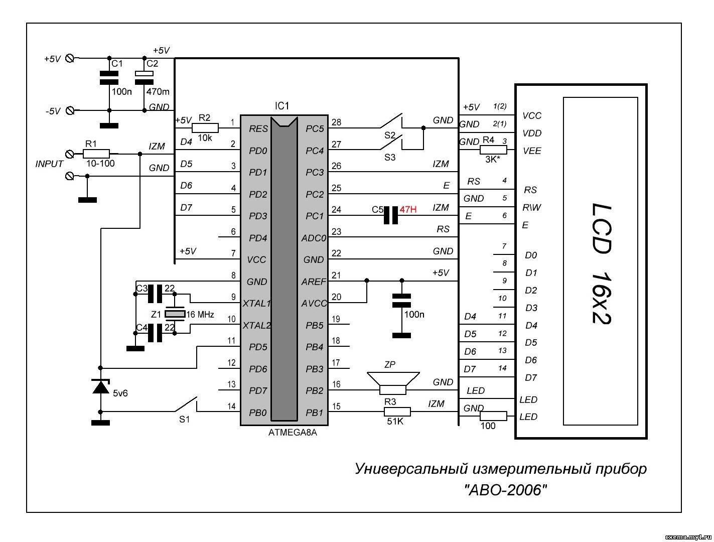 схема генератор треугольного напряжения на не 555