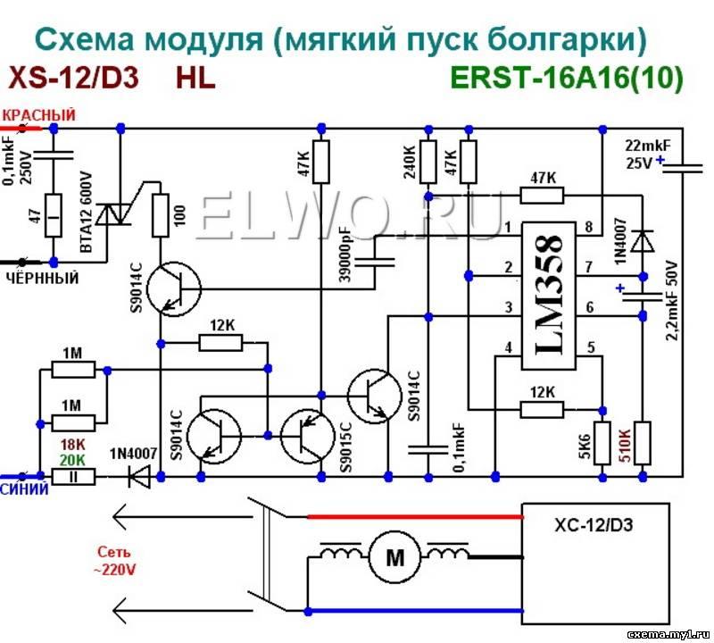ПЛАВНЫЙ ПУСК ЭЛЕКТРОДВИГАТЕЛЯ - Управление двигателями (питание от ...