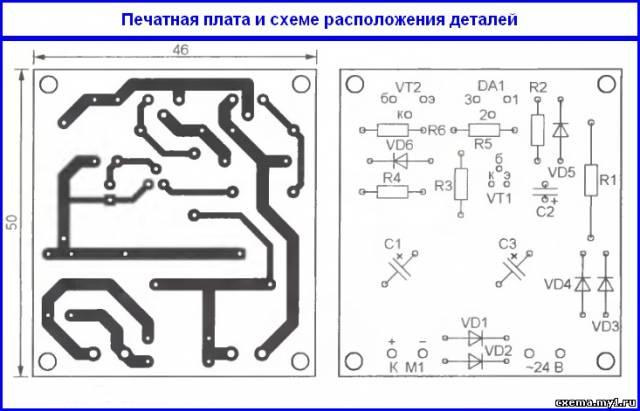 микродрели CVAVR AVR