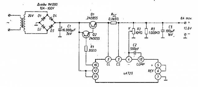 Стабилизатор с защитой 13,8 В / 8 А на цА723