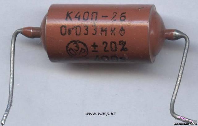 конденсатор к73п-3 содержание драгметаллов