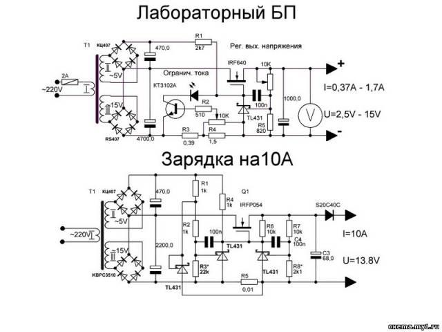 Лабораторный БП+Зарядка - Блоки питания (лабораторные ...: http://cxema.my1.ru/publ/istochniki_pitanija/bloki_pitanija_laboratornye/laboratornyj_bp_zarjadka/66-1-0-5101