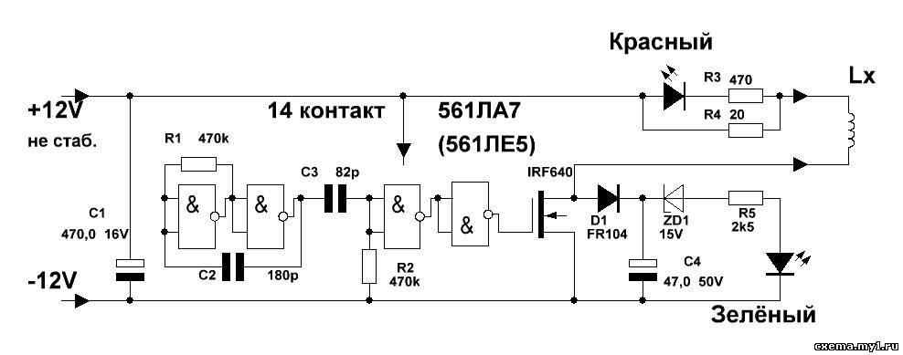 Схему тестера импульсных трансформаторов