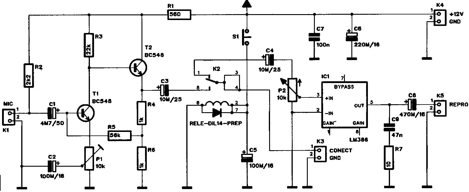 П контур разработка дальневосточных радиолюбителейСхема. выходу этого усилителя подключен малогабаритный...