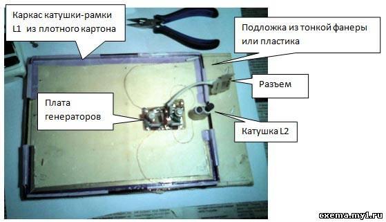 Рамка на металлоискатель своими руками