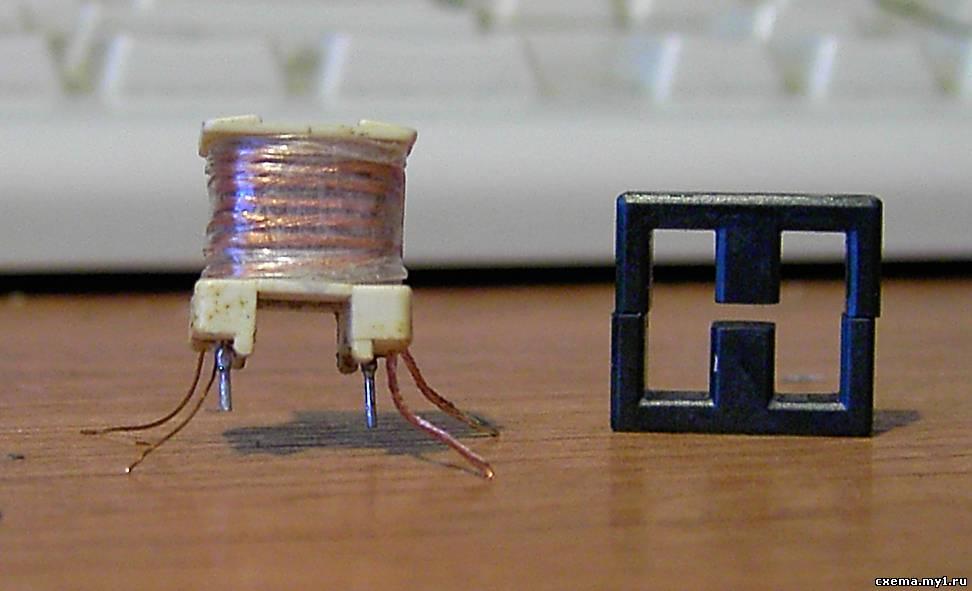 Фото трансформатора из лампы: