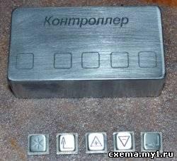 Сделай сам вандалоустойчивую клавиатуру: фоторезист + травление алюминия хлорным железом CVAVR CAVR AVR CodeVision cavr.ru