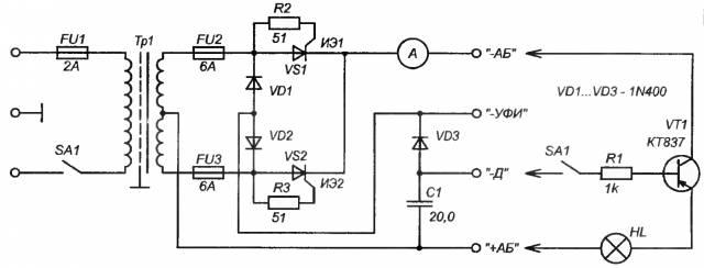 Схемы десульфатирующих зарядных устройств на тиристорах