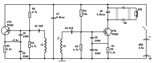 Простой металлоискатель на транзисторах