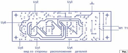 Преобразователи однофазного напряжения в трехфазное CVAVR AVR CodeVision cvavr.ru
