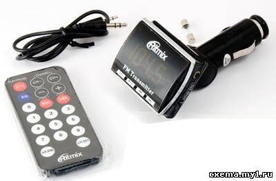 Способы беспроводного вывода звука и видео с компьютера CVAVR AVR CodeVision cvavr.ru