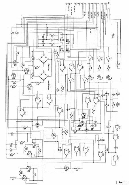 Парогенератор на природном газе (окончание)