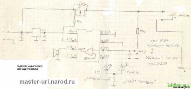 Зарядное устройство для шуруповёрта. CVAVR AVR CodeVision cvavr.ru