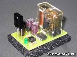 Включить или выключить электроприборы с помощью пульта CVAVR CAVR AVR CodeVision cavr.ru