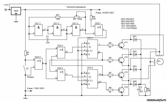Схемы управления шаговыми двигателями