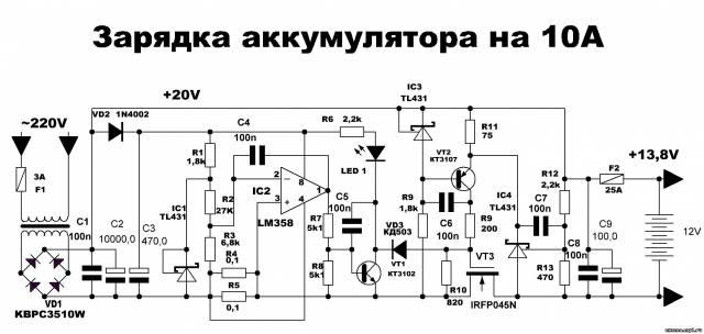Схемы зарядных устройств для аккумуляторов на полевых транзисторах
