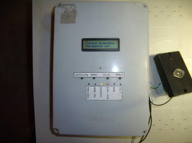 Схема сигнализации, с выходом на мобильный тел, с отображением информации на ЖКИ CVAVR AVR CodeVision cvavr.ru